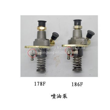 Electric Valve For Fuel Injection Pump, 186FA 186F 186 Solenoid Valve For Oil Pump,Fuel Injection Pump