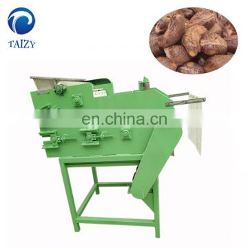 High Quality Automatic Cashew Processing Machine Shelling
