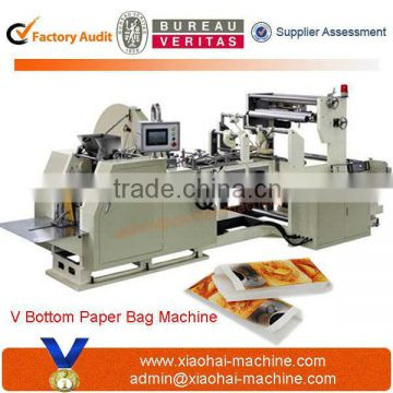 HAS VIDEO Food Packaging Brown Kraft Paper Bag Making Machine                                                                                         Most Popular