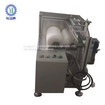 Ball forming machine