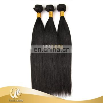 Funmi Straight Double Drawn Hair