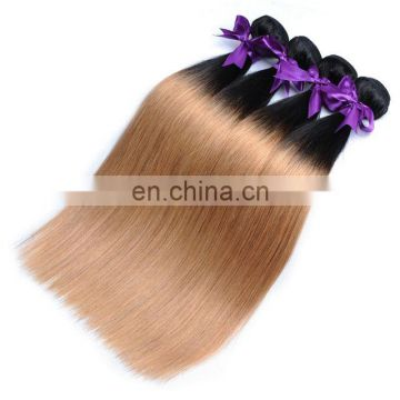 Aliexpress hot selling brawn color omber brawn color brazilian virgin hair human hair weave