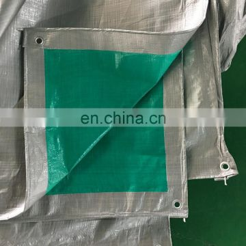 Waterproof PE laminated Tarp For Relief Dust Construction Tent