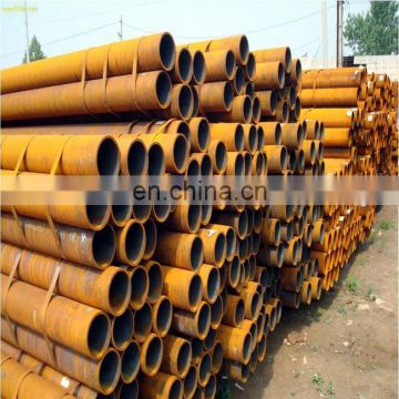cold drawn/rolled 1020/1045 carbon steel seamless pipe