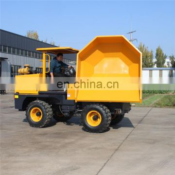 MAP 3 Ton 4WD 180 Degree Rotary Mini Tracked Site Dumper