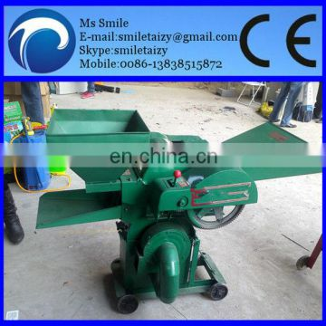 Grass cutter machine for cows feed with factory price