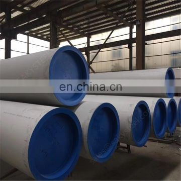 304L 316L Seamless Stainless Steel Pipe tube 3 inch