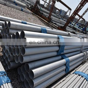 China supply AISI 310 grade seamless stainless steel pipes price