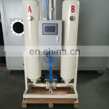 Hiross two tower heatless compressed adsorption air dryer