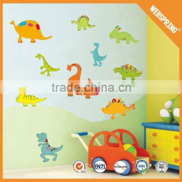01-00476 Kids stickers islamic wall decal islamic vinyl baby custom wall decals
