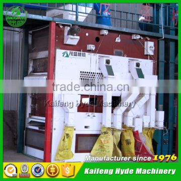 10t dry corn seed cleaning equipment for sale