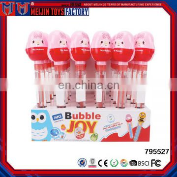 2017 New design small bubble machine toy bubble water toys for kids