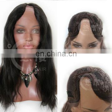 Youth Beauty Hair 2017 Best Saling 100% Brazilian Virgin Human Hair Factory Price Silky Straight Wave U Part Wig