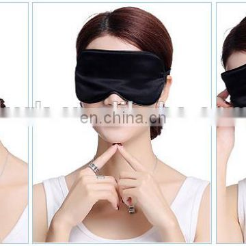 Promotional Soft Eye Mask Shade Nap Cover Blindfold Sleeping sleep eye mask Eye Mask