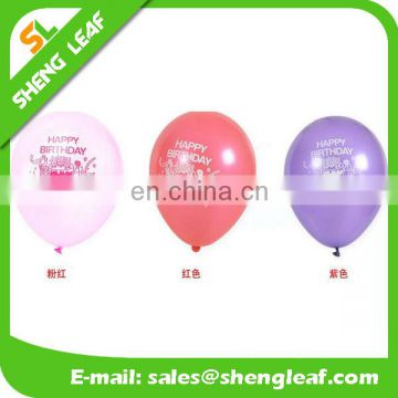 2017 happy birthday Printing latex balloon with high quality