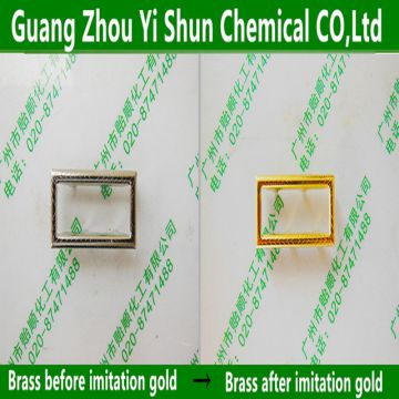 Imitation copper technology Brass imitation gold agent Brass products imitate golden liquid