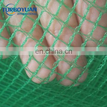 Agriculture Orchards plastic hail netting system / anti-hail net for protective structure over the apple trees / flowers