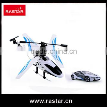 RASTAR Hot Sale High Speed High Quality 4 Channels radio control toys Car rc helicopter