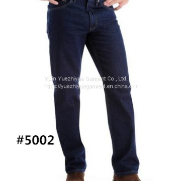 Custom brand men's jeans pants urban star jeans stretch skinny Blue men wholesale cheap jeans