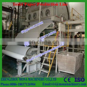 Small toilet paper making machine with low price (0086-18037126904)
