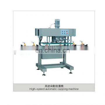 FLK CE Automatic Piston Olive Oil Bottling and Capping Machine