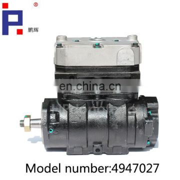 Diesel engine part air compressor ISDe 4947027 truck air compressor