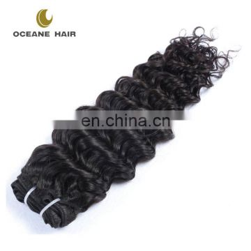 26 inch baby curl african human hair extensions