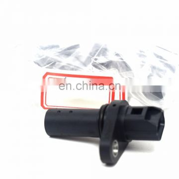Crankshaft Position Sensor For MITSUBISHI 1865A126 /J5T31972