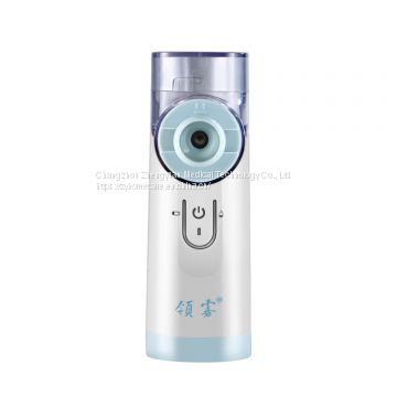 Low noise Handheld Nebulizer YS30