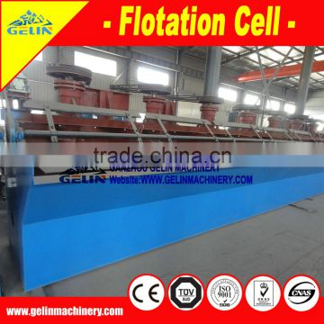 High quality silver ore flotation machine