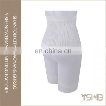 Women high waist cotton panty white comfortable slimming seamless shapewear