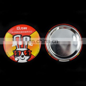 Custom logo printed pin button metal