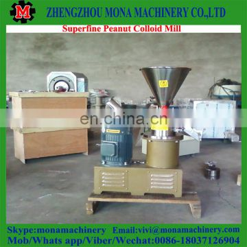 small colloid mill /peanut butter grinder machine