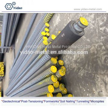 Hot rolled,ribbed-left hand thread bar/high tensil steel bar  550/620  φ12-φ50mm