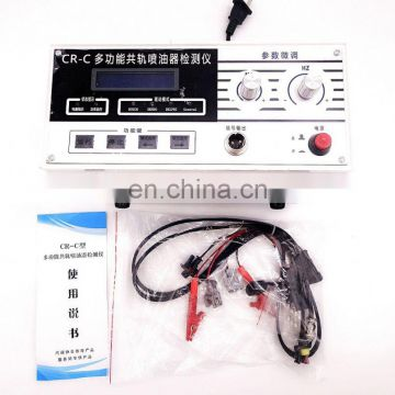 Brand New Great Price Fuel Injection Pump Testing Machine For FOTON