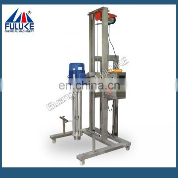FLK pneumatic lift mobile homogenizer for viscosity liquid and powder solid product
