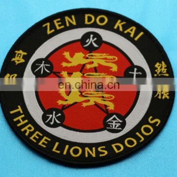 Dojo school damask woven clothing badge