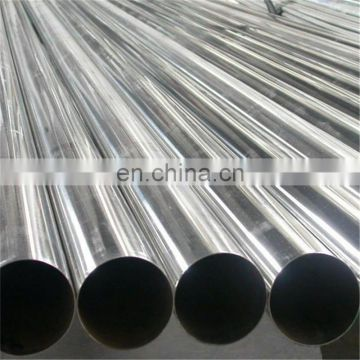 stainless steel double wall flue pipe for sale