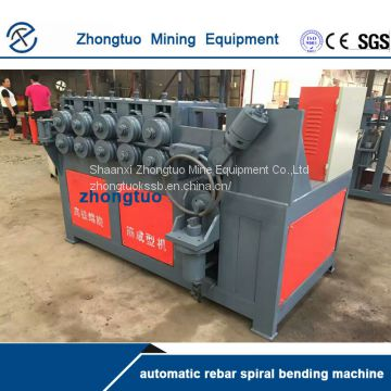 China automatic rebar spiral bending machine manufacturers