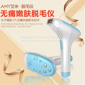 Professional Technology Blue Painless Hair Removal Home Device