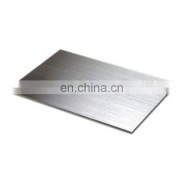 High quality astm a283 grade c hot rolled carbon steel plate