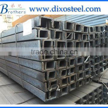 hot rolled c channel u channel iron 75*40 100*50 125*65 150