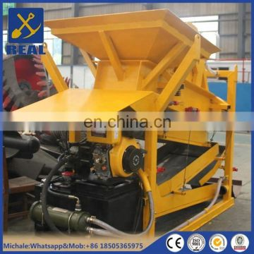 High quality adjustable vibrating screen machine
