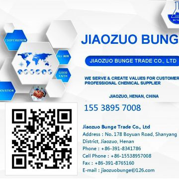 Jiaozuo Bunge Trade Co., Ltd