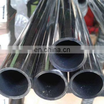 Cold rolled 300 series steel grade SUS304 SUS316L seamless stainless steel pipe 2mm