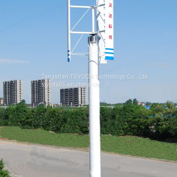5kw vertical axis wind turbine from TOYODA