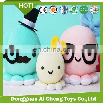 Lovely sea animal soft toys for wholesale dongguan plush toy factory