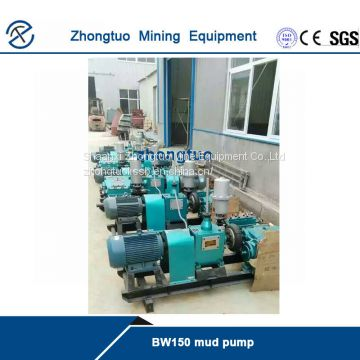 China BW150 drilling mud pump manufacturers