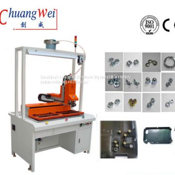 Automatic Plastic Screw Nut Heat Inserting Machines,CWLM-1A