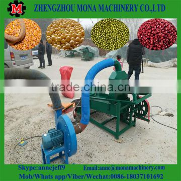 Grain screening machine / Small grain cleaner / Soybean seed cleaning machine
